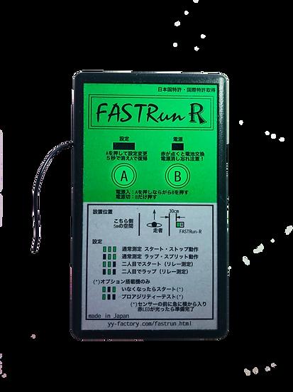 センサーユニット(オプションは6000円UP)