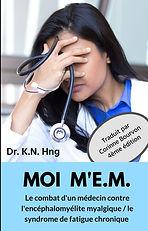 """Couverture du livre """" Moi M'E.M."""""""
