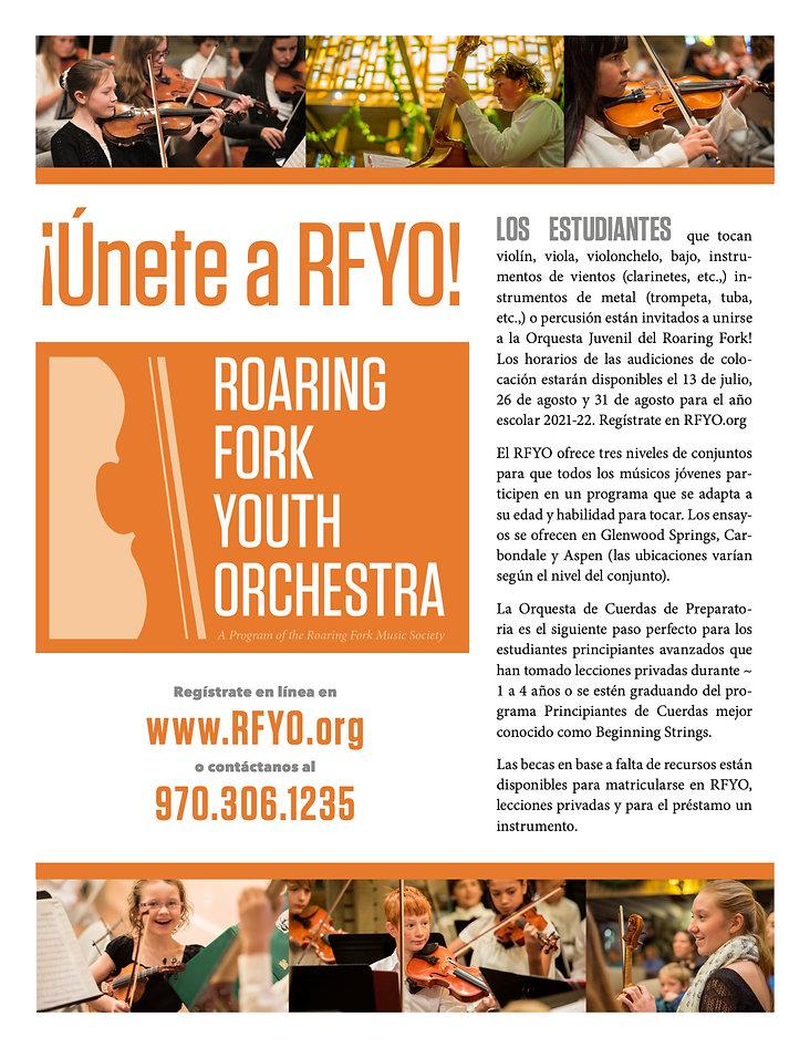 RFYO 2020 Summer JOIN esp b.jpg