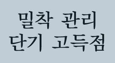 원아카데미-학원소개-2_1.jpg