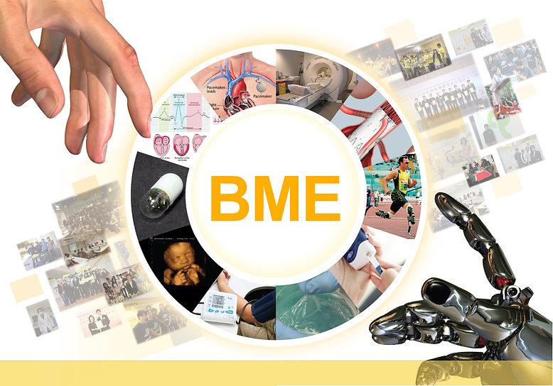 BME-ring.jpg