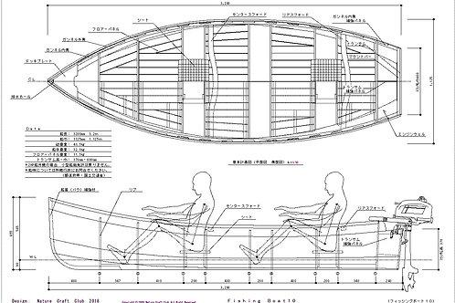 フィッシングボート10