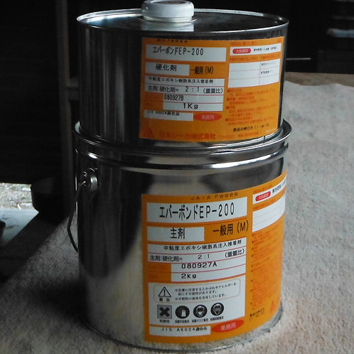 低粘性エポキシ樹脂 3㎏セット