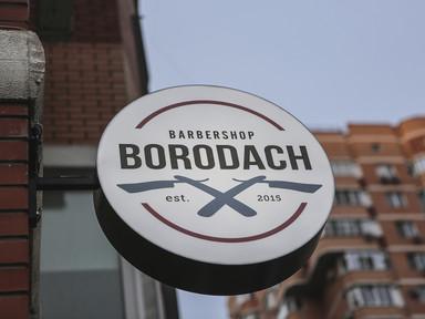 """""""Borodach"""""""