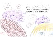 ezgif-1-115f0551aa.pdf-04.png