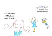 ezgif-1-115f0551aa.pdf-05.png