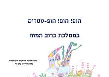 ezgif-1-115f0551aa.pdf-01.png