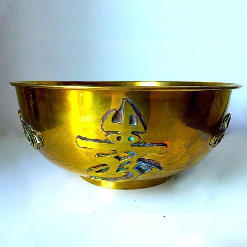 Vintage Mid-Century Chinese Brass Bowl