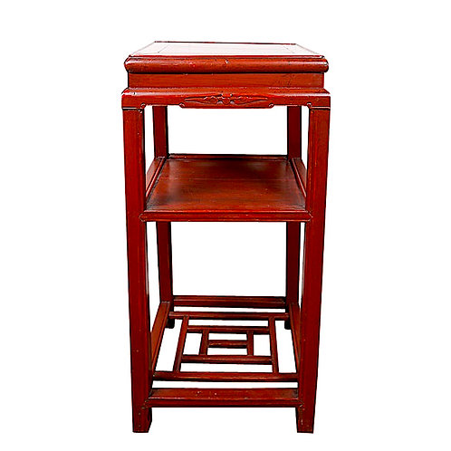 SOLD: Cinnabar Chinese Side Table/Stand