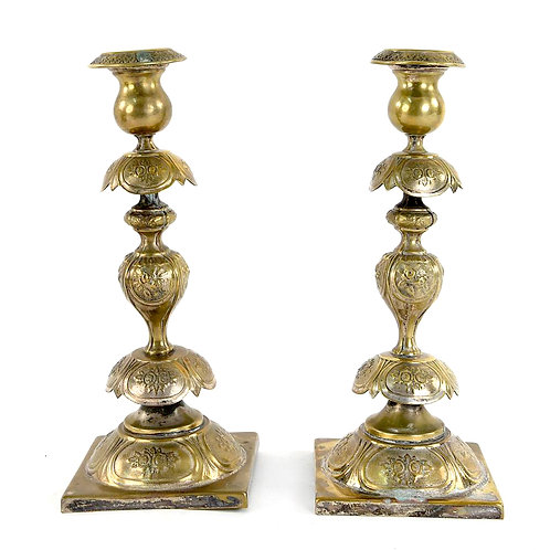 SOLD: Shabbat Candlesticks - Polish 19th Century