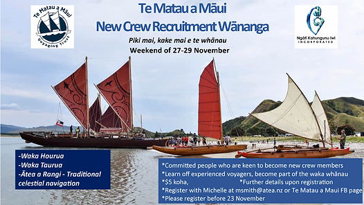 TeMatauWananga2020.jpg