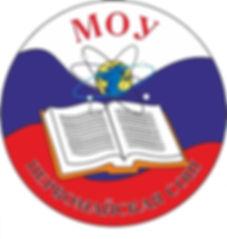 сайт первомайской школы