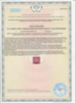 Cанитарно - экспертное заключение (прило