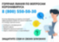 IMG-20200320-WA0007.jpg