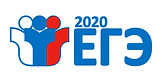 logo2-EGE-2020-2[1].jpg