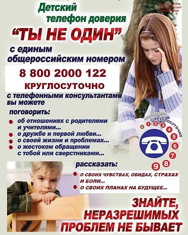 ab7be71b37db025edbf3bd79b2d4f854.jpg