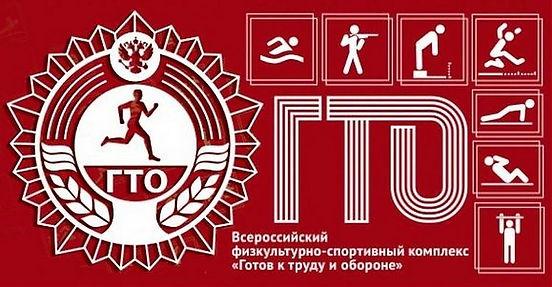 gto_750_auto_jpg_5_80.jpg