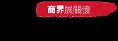 16-19 Caring Logo.png