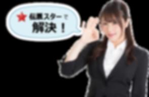 Dstar_トップ画像_02.png