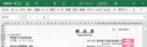 Excelに関する技術情報.jpg