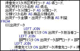 280x180_xDB_SQL.jpg