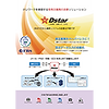 160x160_No.20210327_Dstar_受発注業務改善.png
