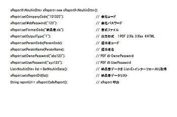 sample_JAVA.jpg