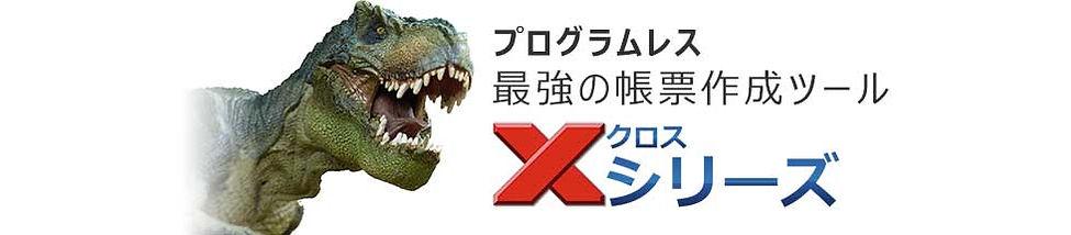 tyrannosaurus-855188_Whitejpg.jpg