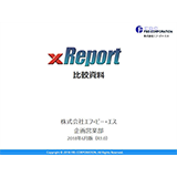 160x160_2019_xReport比較資料.png