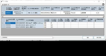 データ編集機能
