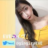 EVE210913.jpg