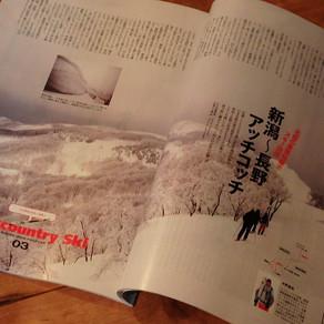 フィールドライフ 2017 Winter(No,58)