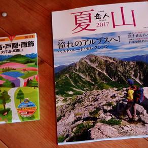 2017 岳人 夏山