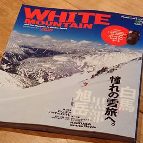 WHITE MOUNTAIN 2020