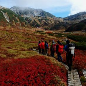 秋の立山 4日間