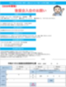 スクリーンショット 2020-03-27 13.54.40.png