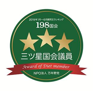 中島ロゴ33.png