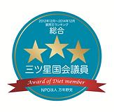 中島ロゴ11.png