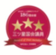 中島事務所ロゴ55.png