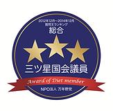 中島ロゴ22.png