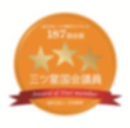 中島ロゴ44.png