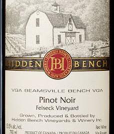 Virtual New World Pinot Noir