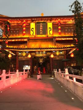 Xi'An Night views