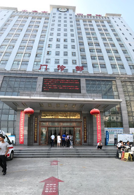 AnKang Hospital- Main Building