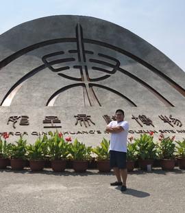 Entrance of Emperor Qin