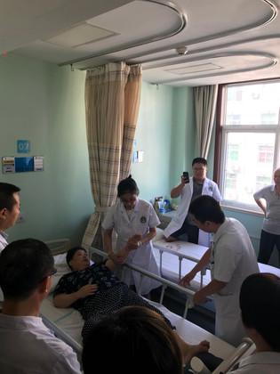 AnKang Hospital Demo