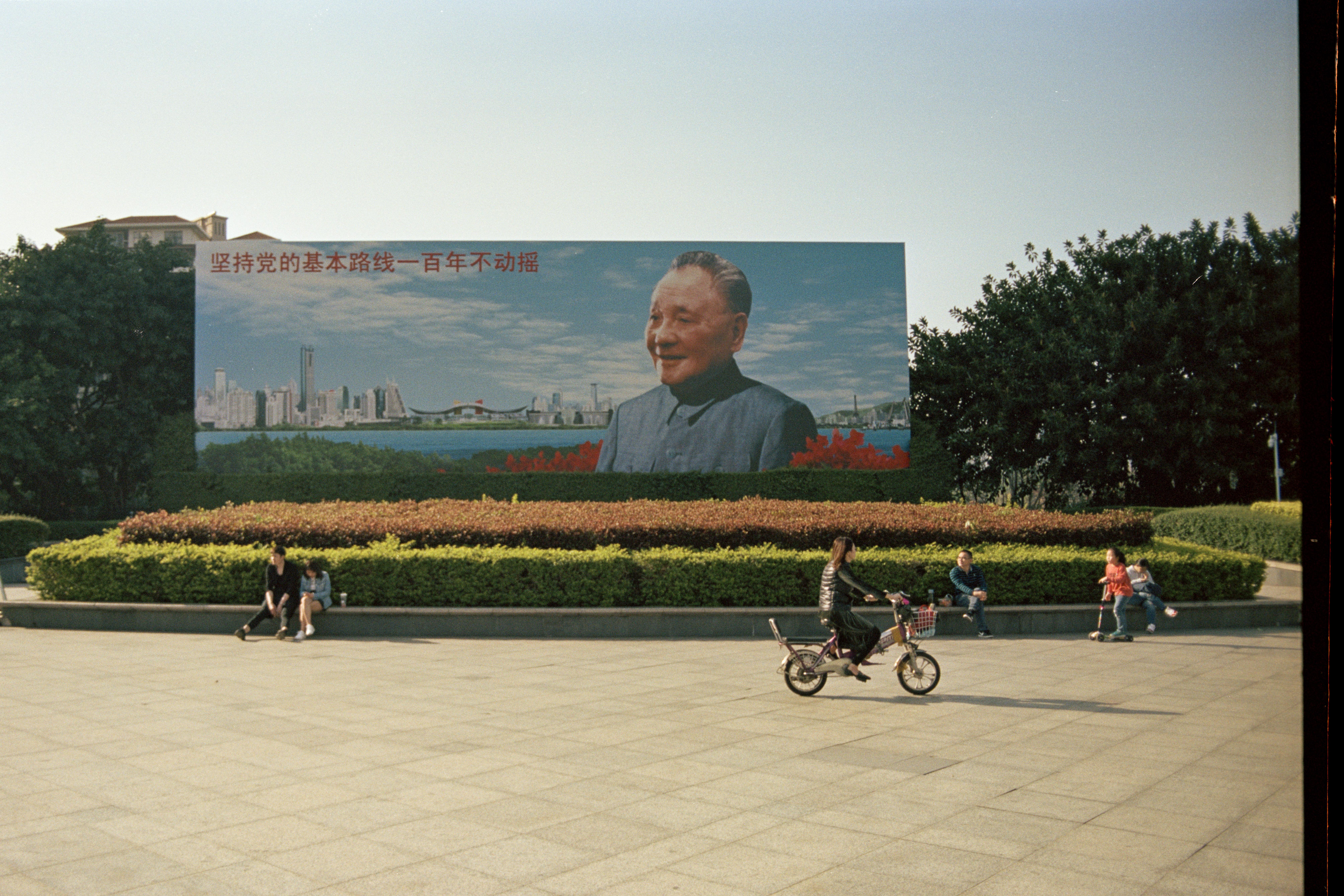 Xi Jinping Billboard