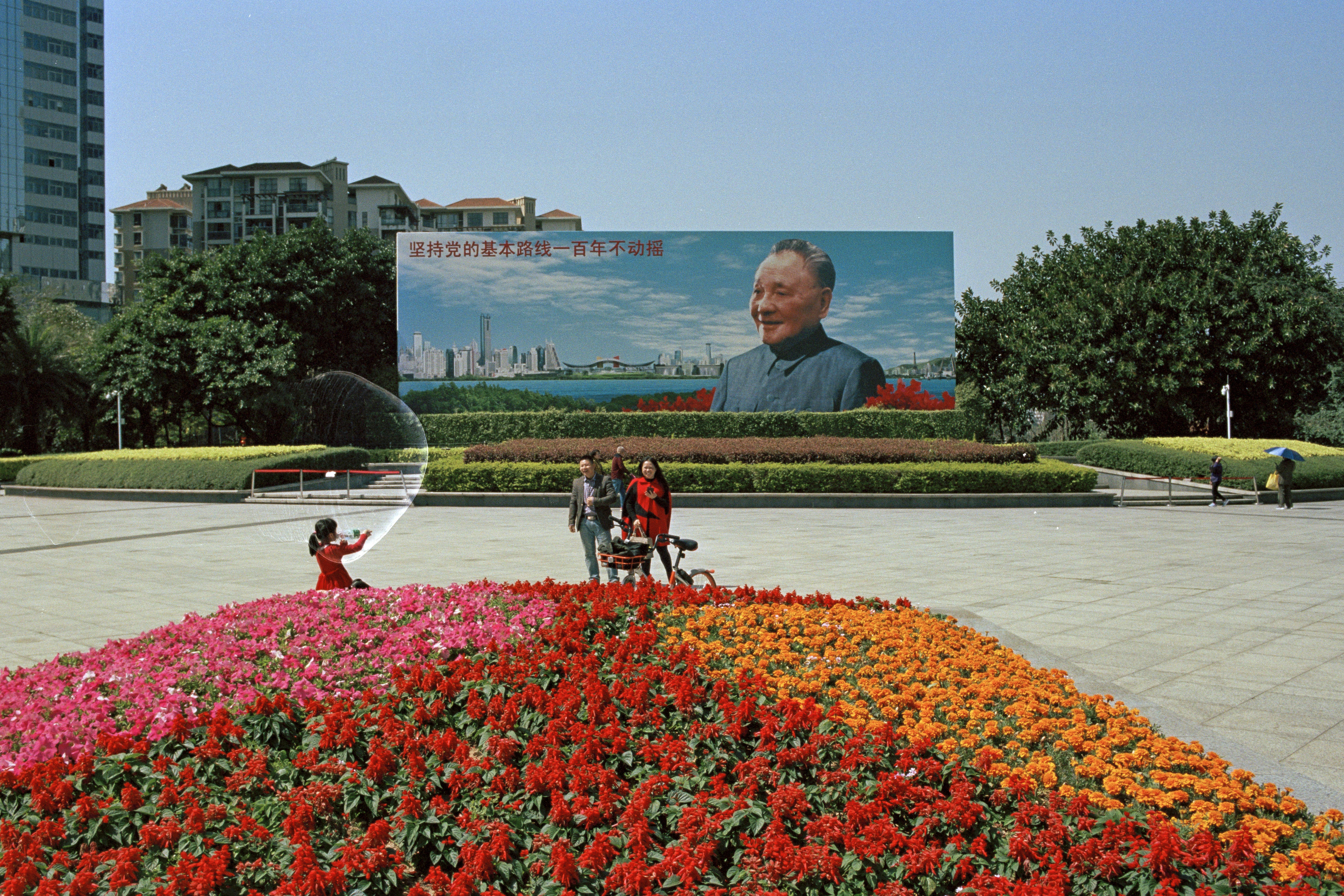 Xi Jinping Billboard 3