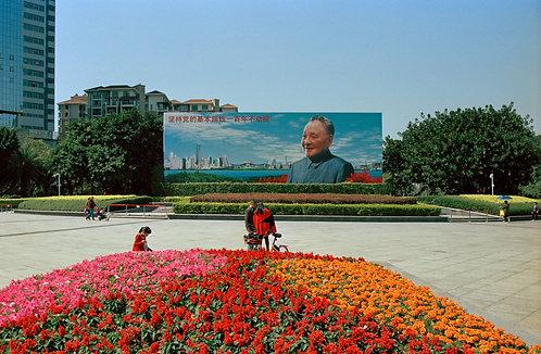 Deng Xiaoping billboard in Shenzhen, China
