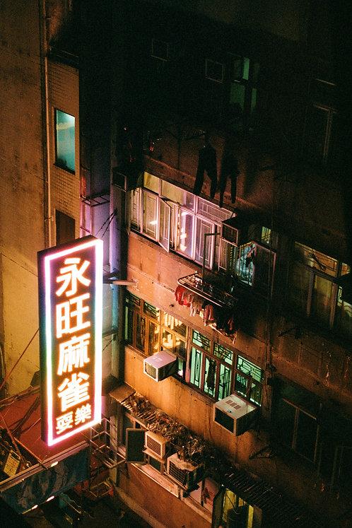 Hong Kong Neon 1